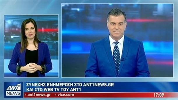 ANT1 NEWS 28-10-2018 ΣΤΗ ΝΟΗΜΑΤΙΚΗ
