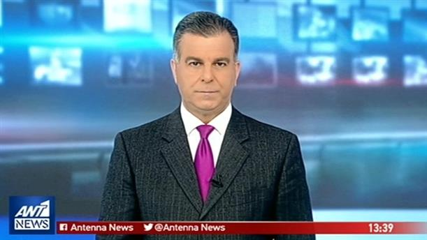 ANT1 NEWS 30-12-2018 ΣΤΙΣ 13:00