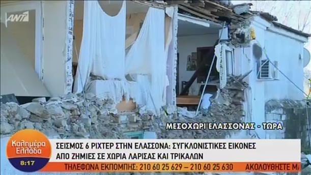 Καταστροφές στο Μεσοχώρι στην Ελασσόνα