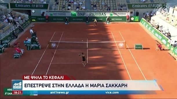 Roland Garros - Σάκκαρη: Επέστρεψε στην Αθήνα με ψηλά το κεφάλι