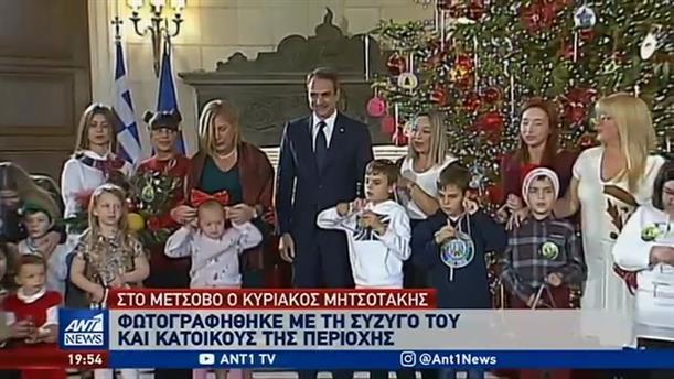 Οι χριστουγεννιάτικες αποδράσεις των πολιτικών