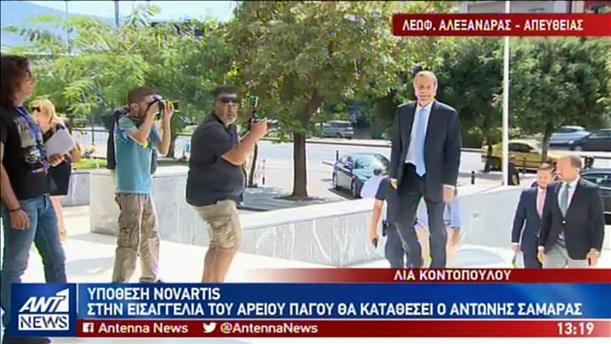 Ο Αντώνης Σαμαράς στον Άρειο Πάγο για την υπόθεση Novartis