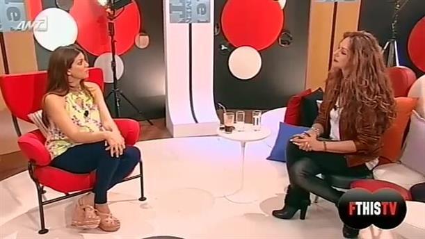 FTHIS TV 27/03/2013