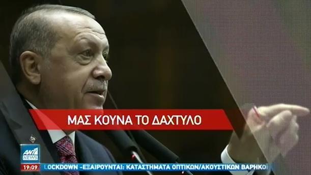 Ευθείες απειλές κατά Μητσοτάκη από τον Ερντογάν