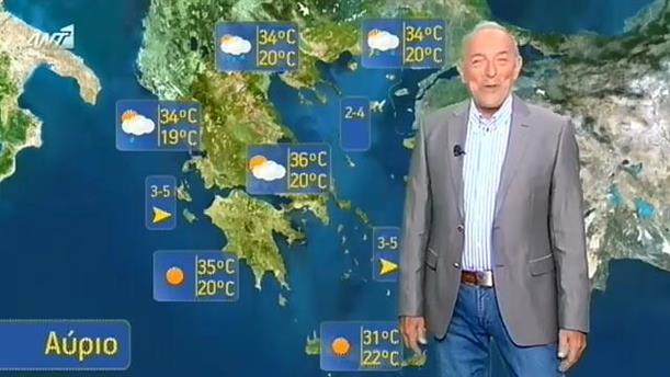 ΔΕΛΤΙΟ ΚΑΙΡΟΥ ΓΙΑ ΑΓΡΟΤΕΣ – 16/06/2015