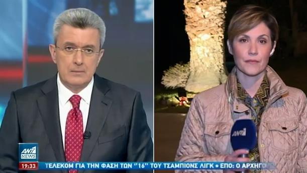 Διερευνητικές Ελλάδας-Τουρκίας: Στις 16 Μαρτίου ο επόμενος γύρος