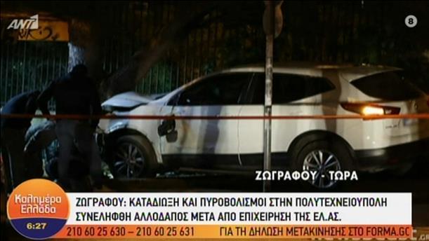 Καταδίωξη και πυροβολισμοί στην Πολυτεχνειούπολη
