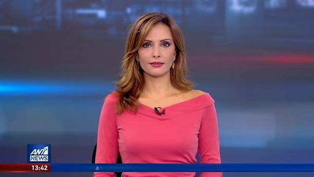 ANT1 NEWS 26-09-2019 ΣΤΙΣ 13:00