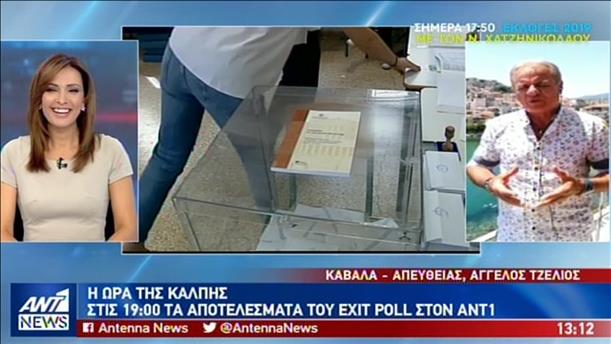 Η εκλογική διαδικασία στην επαρχία