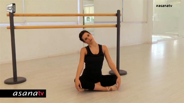 Fitness Ballet Mat (επίπεδο αρχαρίων)