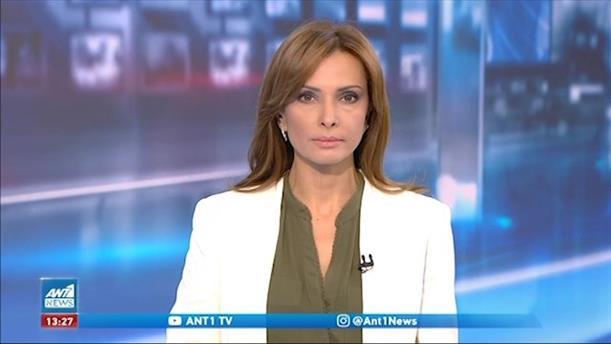 ANT1 NEWS 03-06-2021 ΣΤΙΣ 13:00