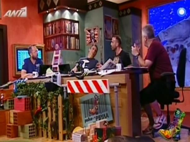 Ράδιο Αρβύλα - 30/04/2012