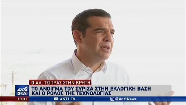 Τα μηνύματα Τσίπρα από την περιοδεία στην Κρήτη
