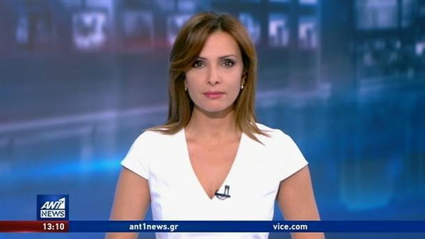 ANT1 NEWS 09-06-2020 ΣΤΙΣ 13:00