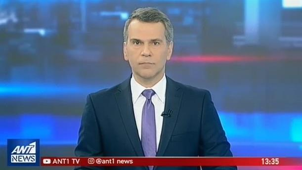 ANT1 NEWS 19-01-2019 ΣΤΙΣ 13:00