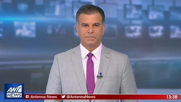 ANT1 NEWS 28-07-2019 ΣΤΙΣ 13:00