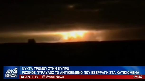 Πύραυλος ρωσικής κατασκευής έπληξε τα Κατεχόμενα στην Κύπρο