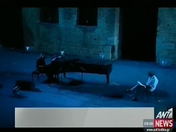 """Ο Θ. Οικονόμου παρουσίασε τη μουσική της """"Οδύσσειας"""""""