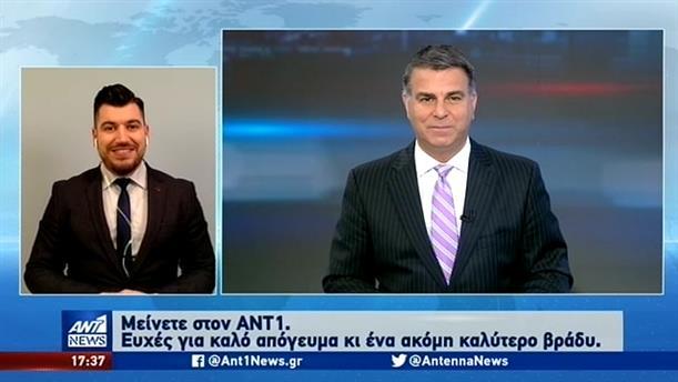 ANT1 NEWS 12-04-2020 ΣΤΗ ΝΟΗΜΑΤΙΚΗ