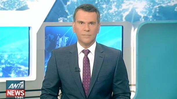 ANT1 News 14-10-2016 στις 13:00