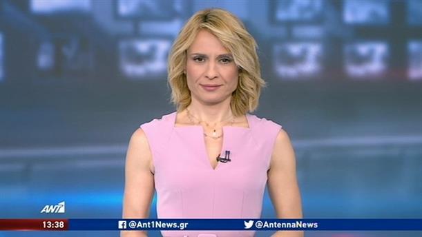 ANT1 NEWS 21-04-2020 ΣΤΙΣ 13:00