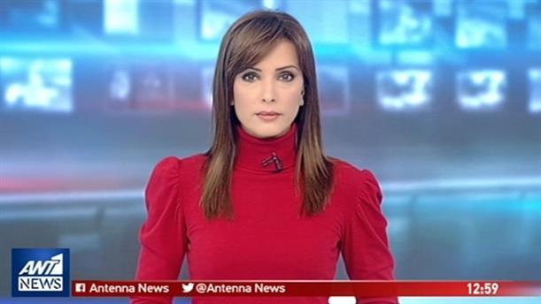 ANT1 NEWS 18-12-2018 ΣΤΙΣ 13:00