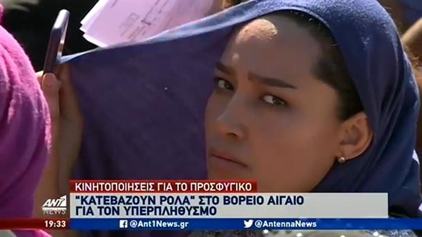 Χαροπαλεύει η 18χρονη που μαχαιρώθηκε στη Μόρια