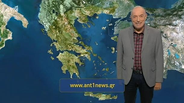 Ο ΚΑΙΡΟΣ ΓΙΑ ΤΟΥΣ ΑΓΡΟΤΕΣ – 27/12/2019