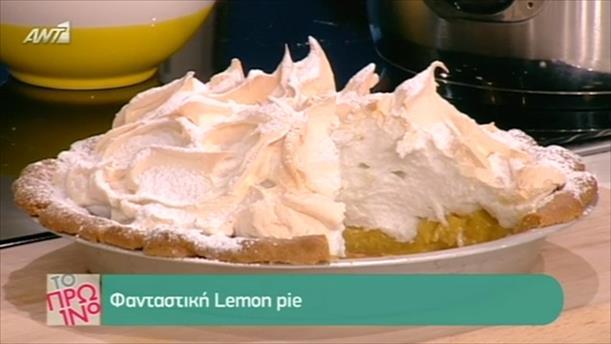 Φανταστική Lemon Pie