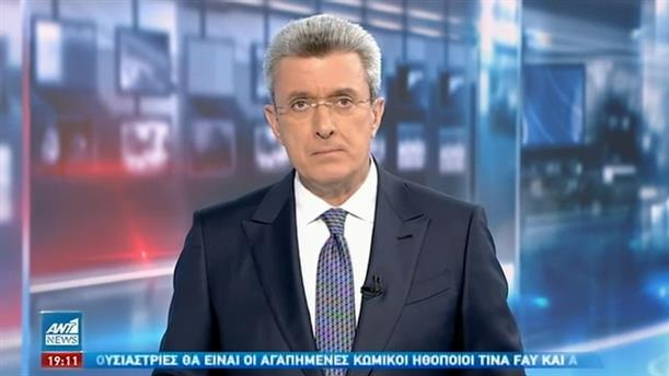 ANT1 NEWS 03-02-2021 ΣΤΙΣ 18:50