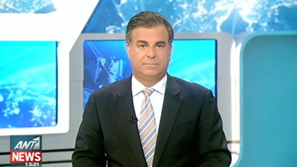 ANT1 News 02-09-2016 στις 13:00