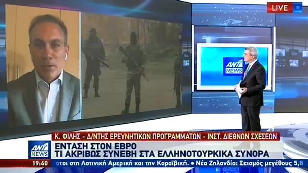 Φίλης στον ΑΝΤ1: η Τουρκία απειλεί Ελλάδα και Ευρώπη με νέο προσφυγικό κύμα.