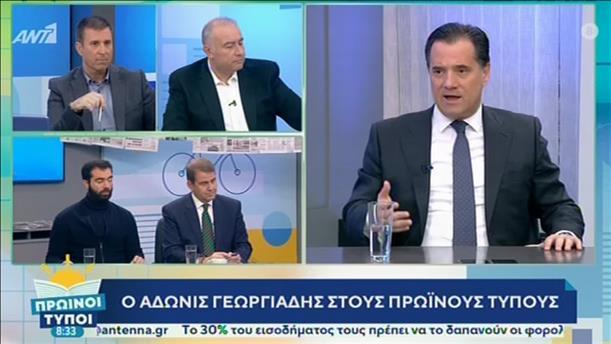 """Ο Άδωνις Γεωργιάδης στους """"Πρωινούς Τύπους"""""""