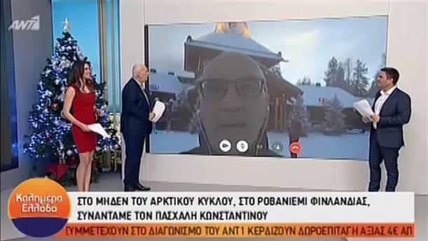Ένας Έλληνας στο χωριό του Άγιου Βασίλη