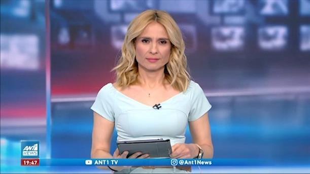 ANT1 NEWS 02-05-2021 ΣΤΙΣ 18:50