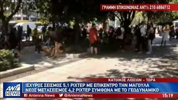 Κάτοικος από την Αγία Βαρβάρα στον ΑΝΤ1 για τον σεισμό
