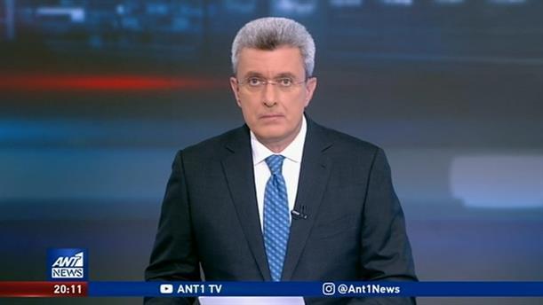 ANT1 NEWS 26-06-2020 ΣΤΙΣ 19:30