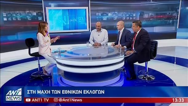 Εκλογές 2019: Στρατής, Κωστόπουλος και Πόντας στον ΑΝΤ1