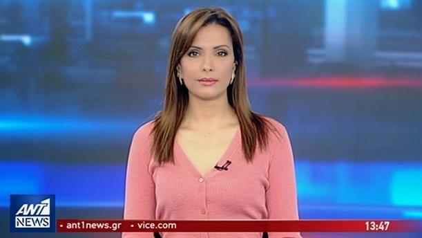 ANT1 NEWS 31-01-2019 ΣΤΙΣ 13:00