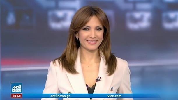 ANT1 NEWS 22/03/2021 ΣΤΙΣ 13:00