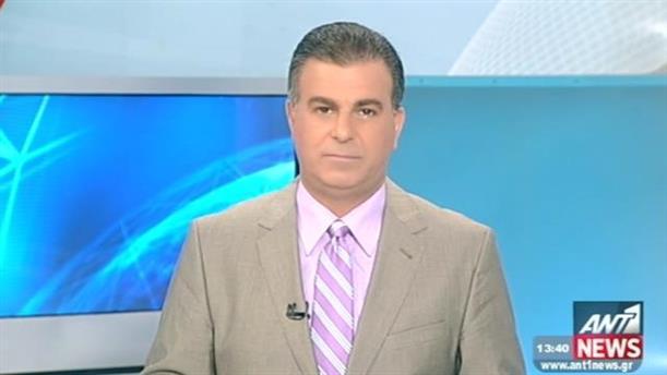 ANT1 News 07-07-2015 στις 13:00