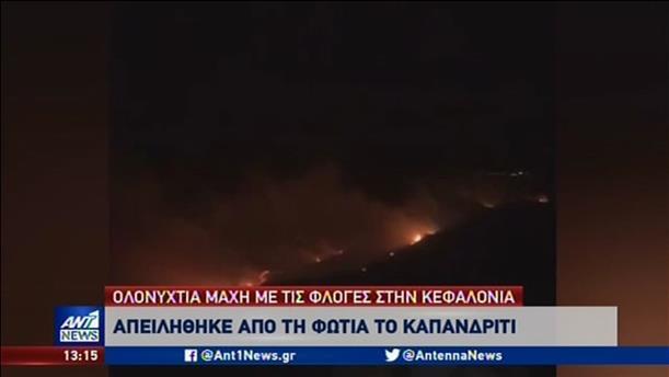 Ολονύχτια μάχη με τις φλόγες στην Κεφαλονιά