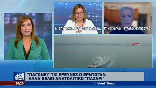 Σπυράκη – Κούλογλου στον ΑΝΤ1 για την τουρκικές προκλήσεις