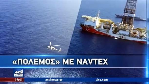 """Σκληρή απάντηση της Αθήνας στην επιστροφή του """"Γιαβούζ"""" στην κυπριακή ΑΟΖ"""