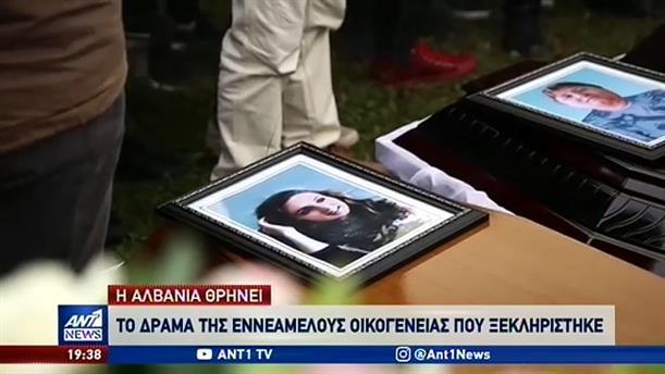 Σεισμός στην Αλβανία: Το δράμα της 9μελούς οικογένειας που ξεκληρίστηκε