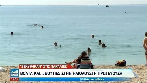 Κοσμοσυρροή στις παραλίες της Αττικής