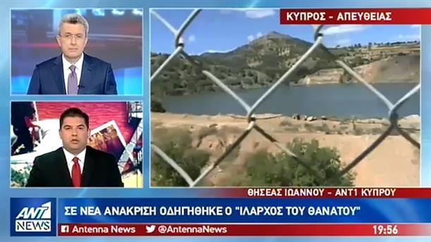 """Κύπρος: Ραγδαίες εξελίξεις στην υπόθεση του """"Ορέστη"""""""