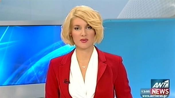 ANT1 News 30-09-2014 στις 13:00