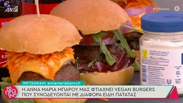 Vegan Burger – 29/10/2020