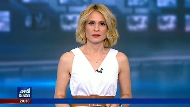 ANT1 NEWS 23-05-2020 ΣΤΙΣ 19:30